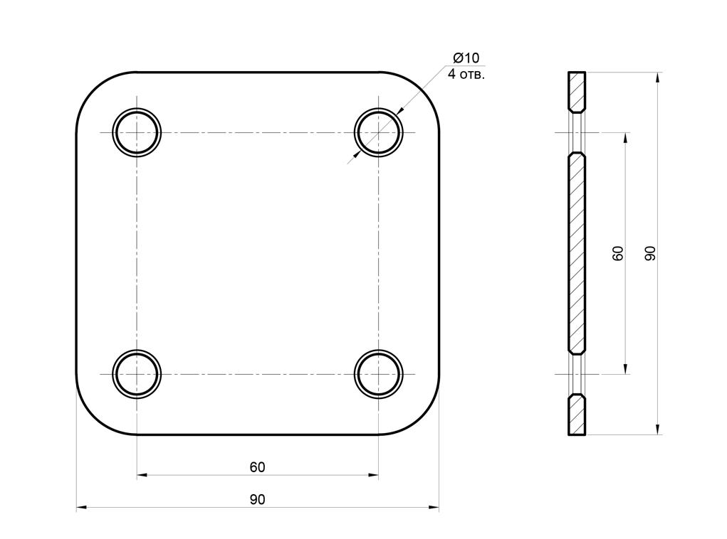 НС 6004 Пластина квадратная