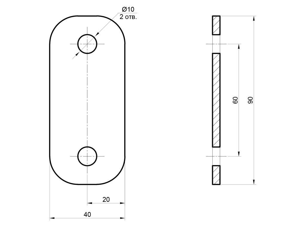НС 6005 Пластина узкая